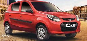 All New Maruti Cars with exciting offers. Maximum loan