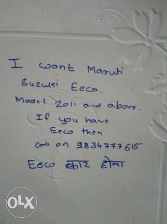 Maruti Suzuki Eeco petrol 1 Kms  year