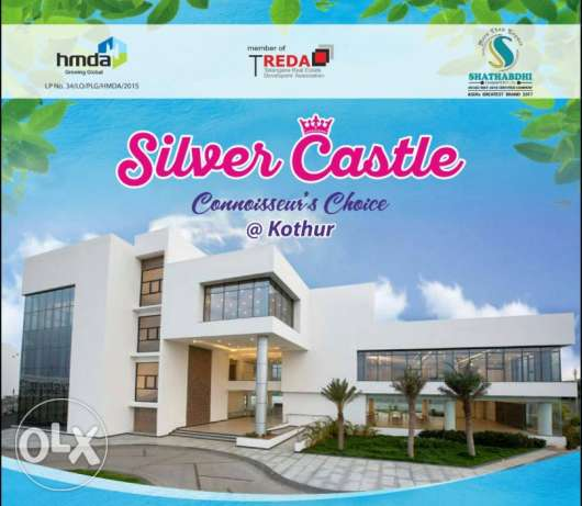 Silver castle best place fr future investmnt hmda-pr sq