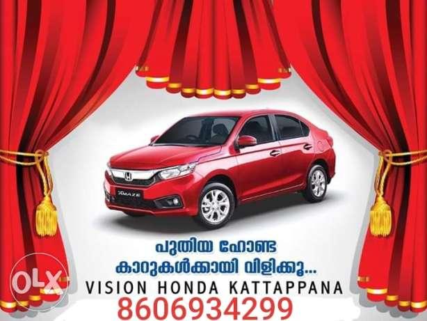 Honda Amaze petrol 01 Kms