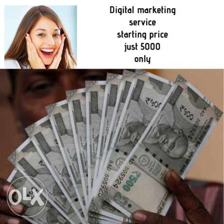 Digital marketing & promotion I Digital