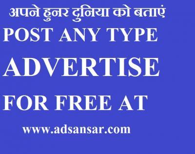 POST YOUR ADVERTISEMENT FREE IN NOIDA AT adsansar.com -