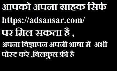 FREE ADVERTISE IN USED CARS AT ADSANSAR.COM - Agra