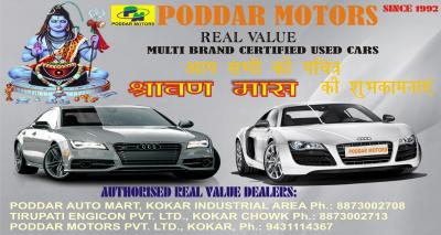 PODDAR MOTORS REAL VALUE KOKAR Ranchi - Ranchi (ranchi)