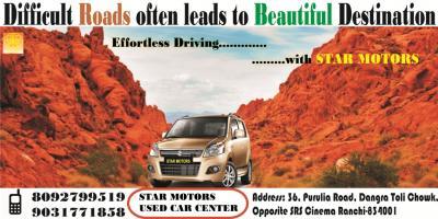 STAR MOTORS PAY LESS DRIVE MORE - Ranchi (Ranchi)