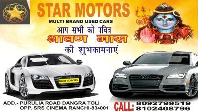 STAR MOTORS PURULIA RANCHI FOR USED CARS..... - Ranchi