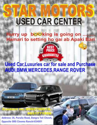 Brands dealing in Range Rover - Ranchi (Ranchi)