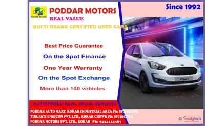 Multi branded certified Used Cars - Ranchi (Auto mart, old