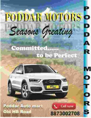 Brands Dealing In Volkswagen - Ranchi