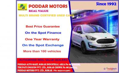 Multi branded certified Used Cars - Ranchi