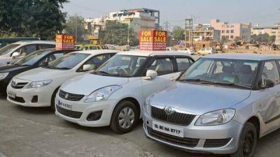 CAR DEKHO - Delhi (DELHI)