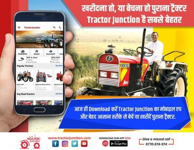 Looking for Second Hand Tractor in India - Mumbai (Alwar)