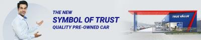 Buy, sell or exchange used cars with ABT Maruti on Collector