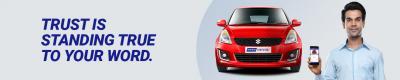 Buy, sell or exchange used cars with ABT Maruti on Udumalpet