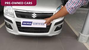 Buy, sell or exchange used cars with Bimal Auto Agency on