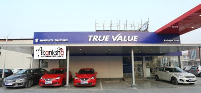 Explore Second Hand Cars in Rudrapur from Akanksha