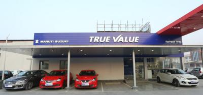 Akanksha Automobiles - Best Showroom for Second Hand Cars in