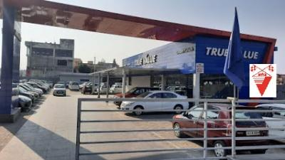Jamkash Vehicleades - Best Showroom for Second Hand Cars in